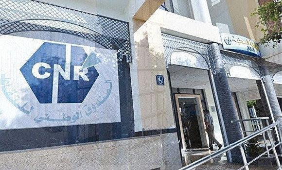 CNR : le déficit dépassera les 600 milliards de DA en