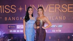 Έπιασε στο στόμα της το φόρεμα της πριγκίπισσας της Ταϊλάνδης στα Miss Universe και κινδυνεύει με