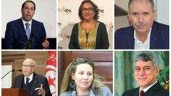 Sondage: Quel(le) est l'homme ou la femme politique tunisienne de l'année 2018? À vous de