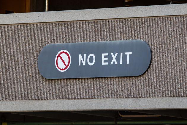 ΣτΕ: Δεν επιστρέφεται το διαβατήριο γνωστού