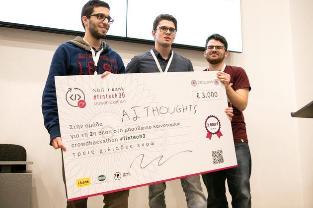 Ολοκληρώθηκε με επιτυχία ο 3ος Μαραθώνιος Καινοτομίας της Εθνικής Τράπεζας #fintech 3.0