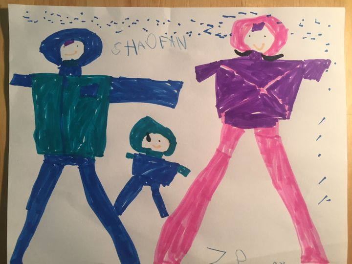Shaofan's drawing of him and his parents.