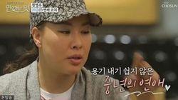 배우 정영주가 중년의 이혼 여성들을 격려하며 한