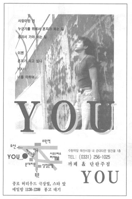 1994년 HIV 감염 확진을 받은 '러프포원' 대표의 이야기를