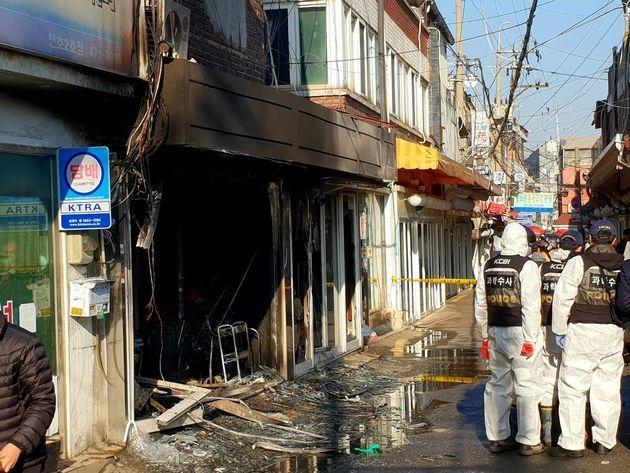 서울 천호동의 2층 건물에 화재가 발생해 1명이