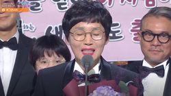 KBS 연예대상에서 팽현숙이 34년 만에 상을 받고, 펑펑 울었다