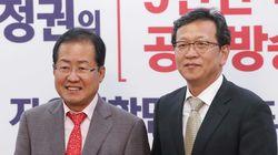 김태우 수사관의 변호인은 전 자유한국당