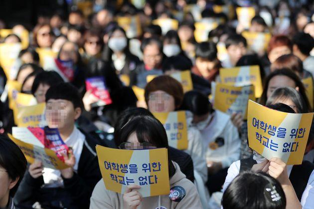11월 3일 광화문에서 '스쿨미투' 집회가