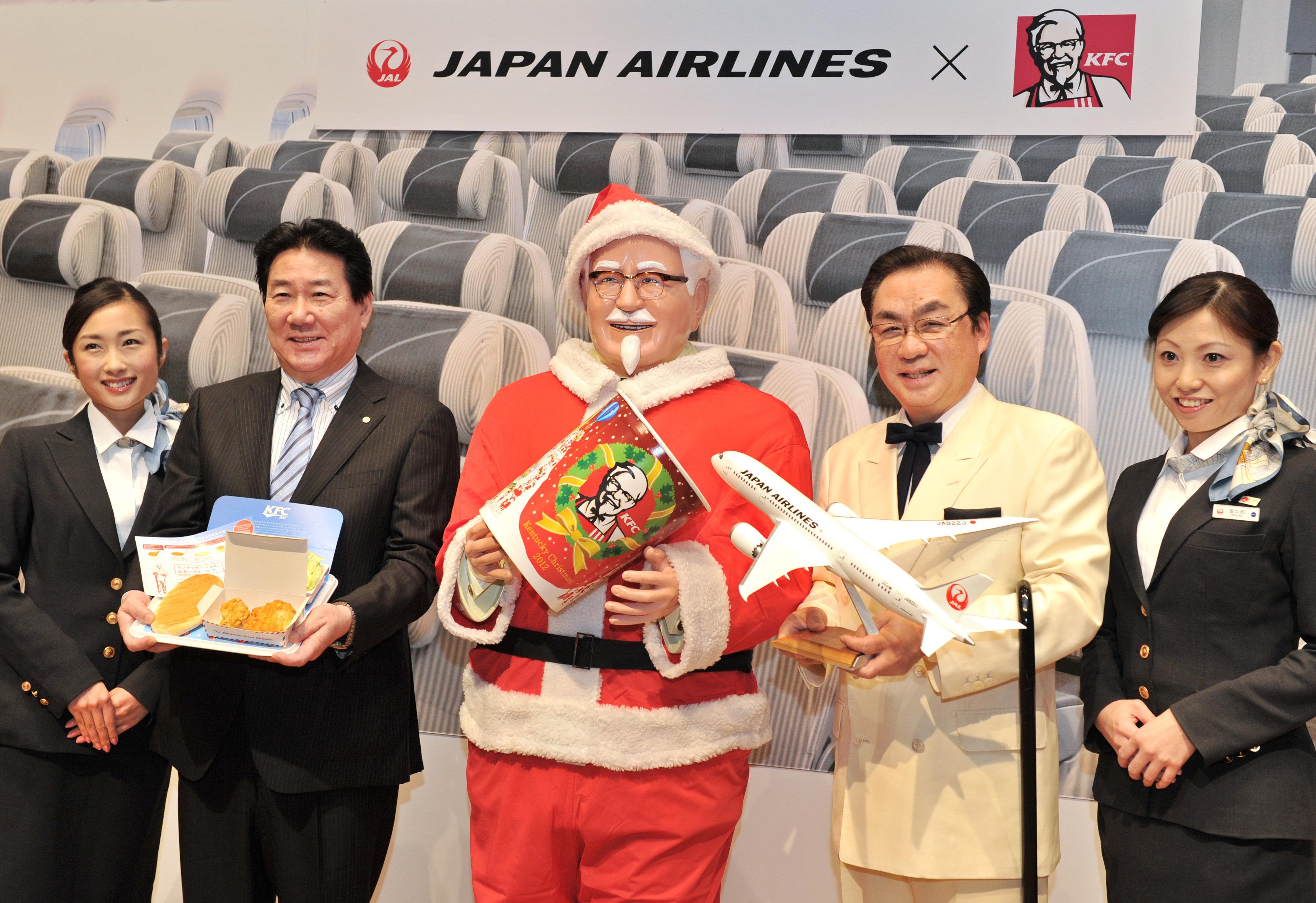 일본인이 성탄절에 KFC 치킨을 먹게 된 이유는