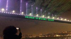 Istanbul a réservé une belle surprise à Imaan