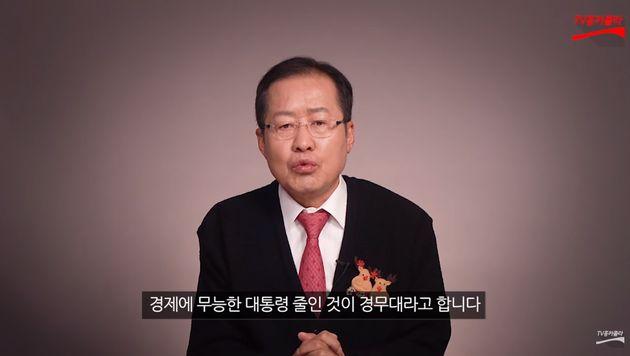 홍준표가 'TV 홍카콜라' 구독자 10만 돌파를