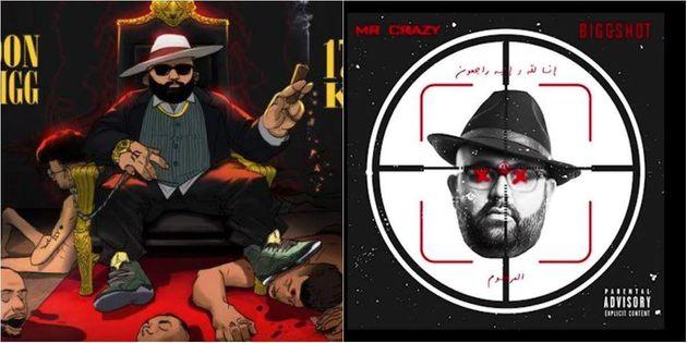 Don Bigg clashe dans un tube viral les rappeurs de la nouvelle génération, Mr Crazy lui