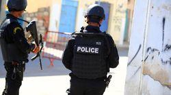 Λιβύη: Ένοπλη επίθεση στο υπουργείο