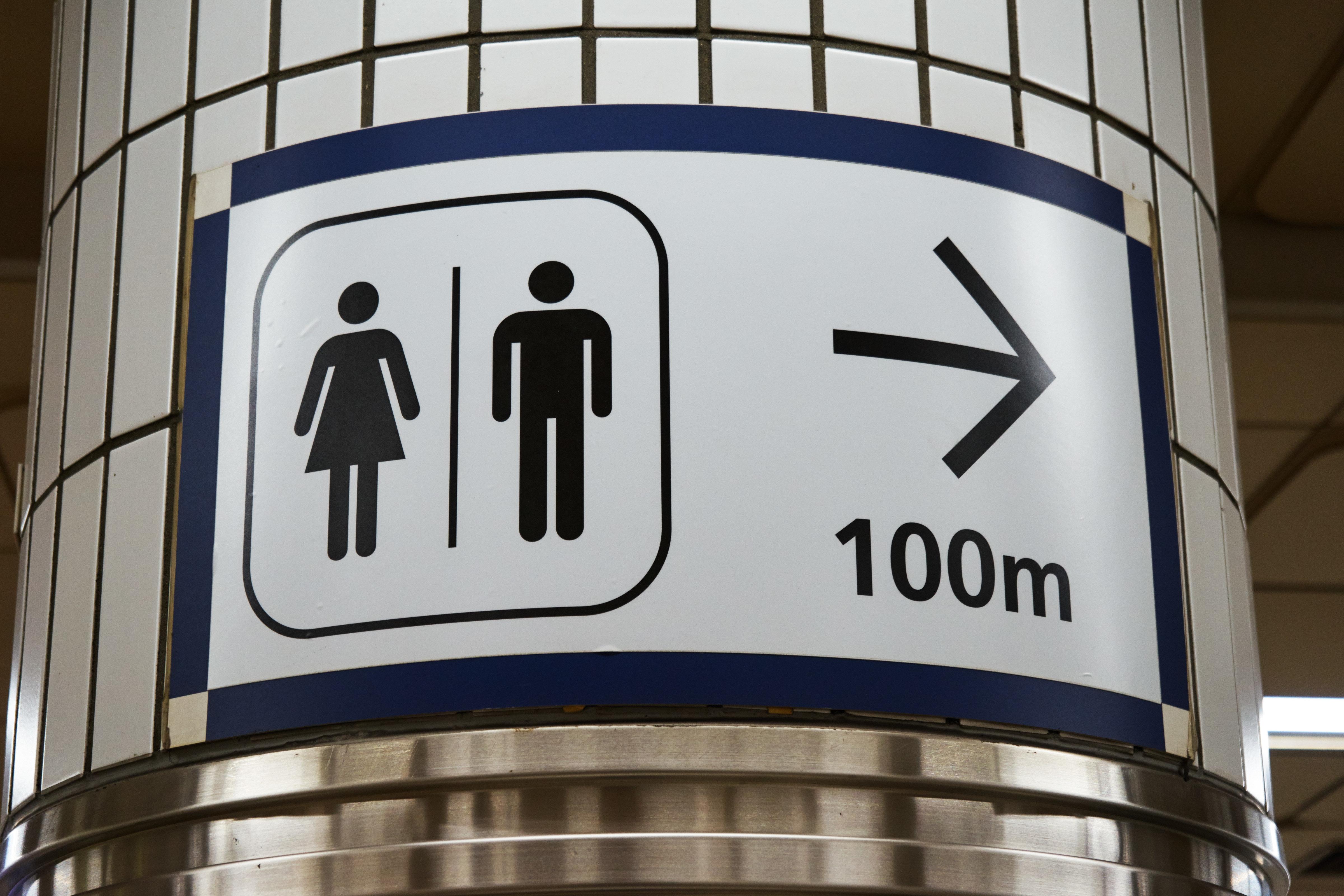 남녀공용화장실이 남녀개별화장실로