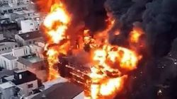 서울 청담동 공사장 화재가