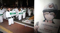 [3줄뉴스] 자유한국당이 '김용균법' 반대하는