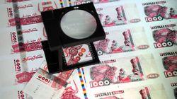 BLOG- Planche à billets: dernier clou dans le cercueil de l'économie