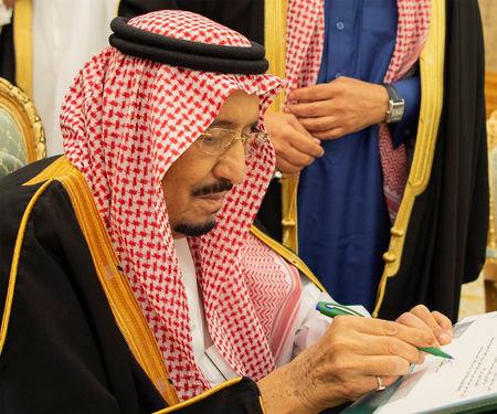 Arabie Saoudite: Le roi Salmane annonce plusieurs changements à la tête de