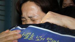 김용균씨 어머니가 법안 통과 후 울면서 한