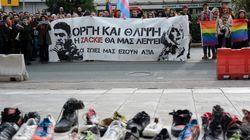 Δολοφονία Ζακ Κωστόπουλου: Τι ποινές προτείνει το πόρισμα της ΕΔΕ για τους