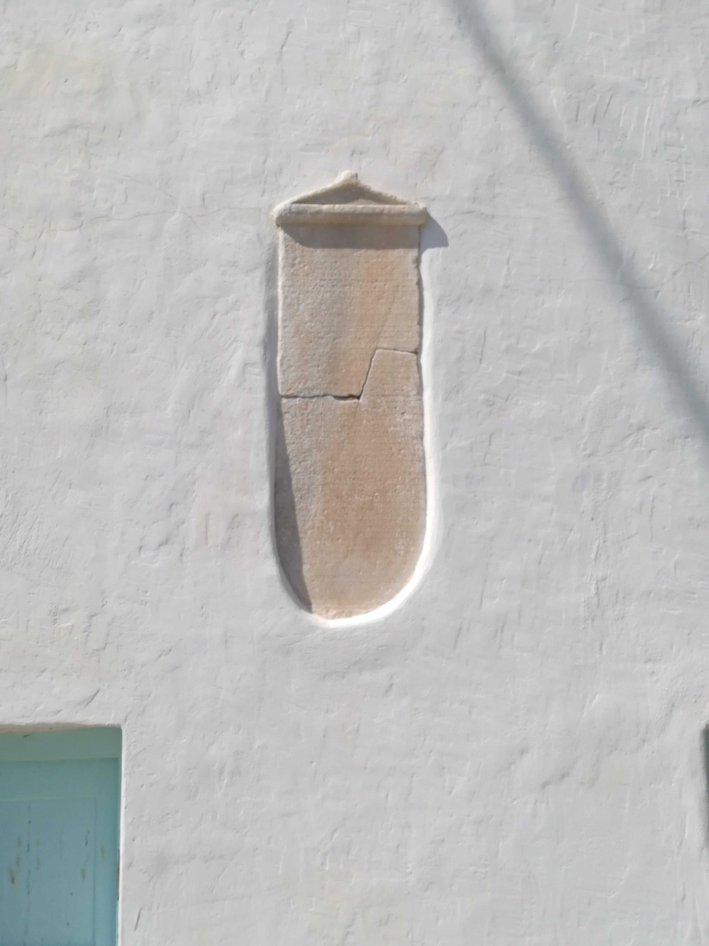 Κείμενο - κλειδί για την ιστορία του Αιγαίου τον 3ο αι. π.Χ. βρέθηκε εντοιχισμένο σε