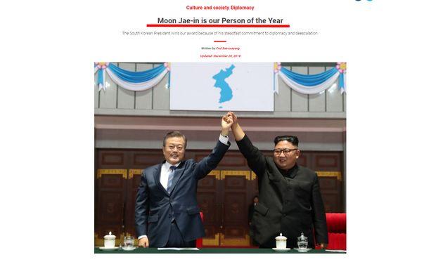 아시아뉴스네트워크 올해의 인물에 '문재인'