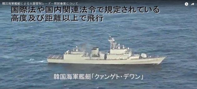 일본의 '초계기 레이더' 영상 공개는 아베 총리의 지시 때문이라는 보도가