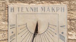 Το ημερολόγιο στην Αρχαιότητα – Πώς ονομάζονταν οι μήνες και ποιες διαφορές υπάρχουν με το δικό