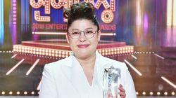이영자가 '2018 MBC 연예대상' 차지하고 매니저 송성호에게 한