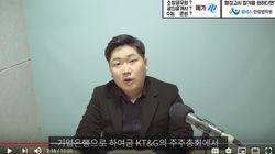 신재민의 '서울신문 사장 교체 지시' 주장에 대한 청와대의