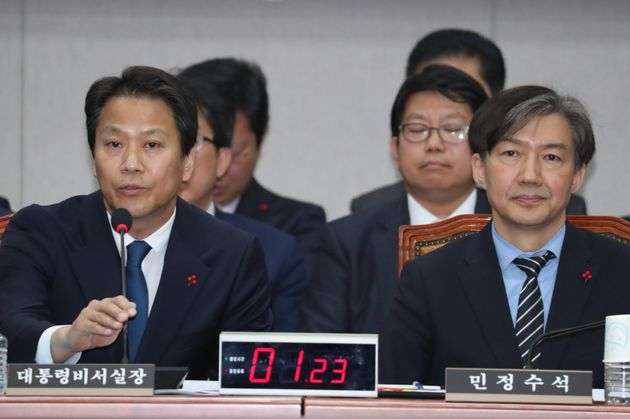 국회 출석한 임종석 청와대 비서실장이 김태우 특감반원 비위 논란에 대해