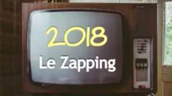 Tunisie: Le zapping de l'année 2018