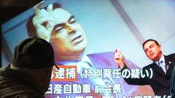 Garde à vue de Carlos Ghosn prolongée jusqu'au 11