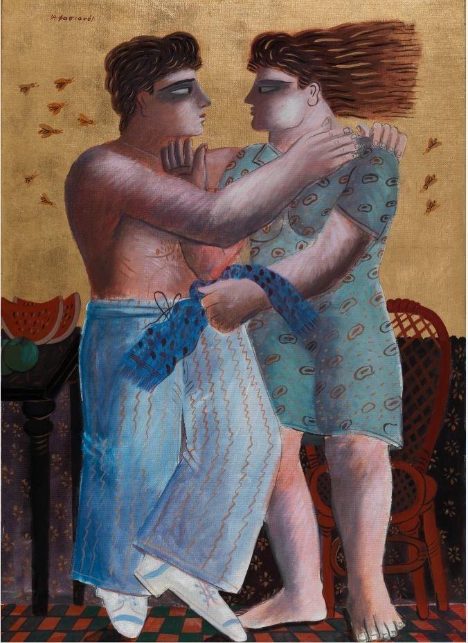 Αλέκος Φασιανός (1935) Ζευγάρι...