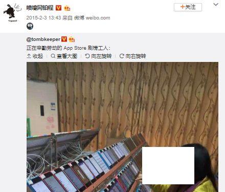 게시판에 떠도는 중국 '유기농 클릭 농장'의