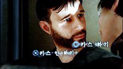 블랙미러: 밴더스내치와 비슷한 인터랙티브 게임