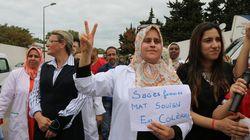 Drame de la maternité des Orangers: Appel à une grève nationale en soutien aux