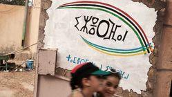Langue amazighe: appel à recruter des traducteurs dans les institutions de