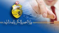 L'Instance supérieure de contrôle administratif et financier met en exergue des dépassements au sein du ministère de