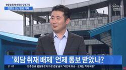 탈북 기자 인터뷰한 미국 매체