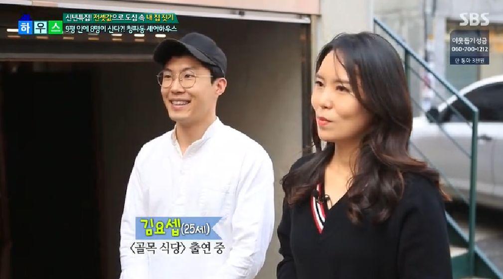 '골목식당' 청파동 고로케집 사장이 '좋은 아침'에 출연한