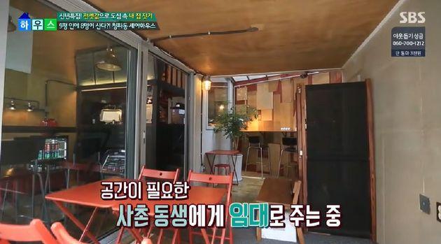 '백종원의 골목식당' 청파동 고로케집 사장이 '좋은 아침'에 출연한