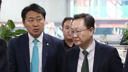 국정원이 북한 조성길 대사대리 부부의 '잠적 사실'을