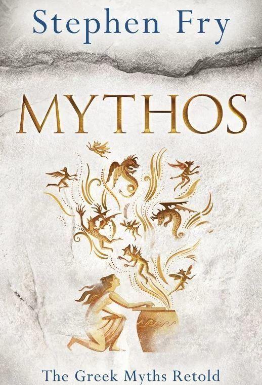 Για τους αρχαίους Ελληνες θεούς, ο -αμετάφραστος- «Μύθος» του Στίβεν