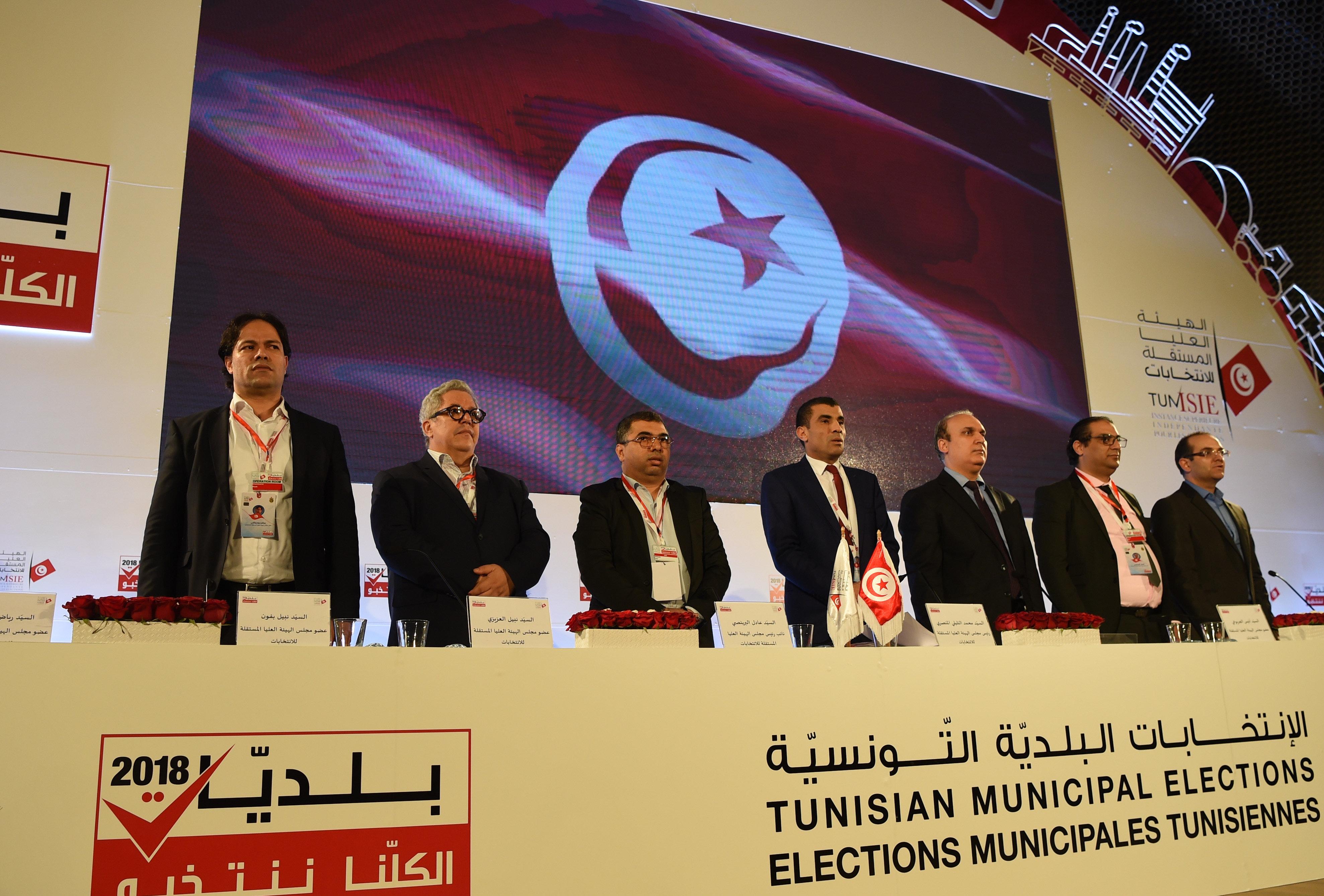 Alors que la Tunisie est à l'aube de nouvelles élections: Des organisations de la société civile appellent
