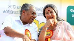 Sabarimala Controversy A Rehearsal For BJP's Ram Mandir Agenda, Says Brinda