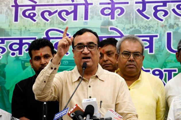 Ajay Maken Resigns As Delhi Congress Chief, Reports Say He May Get Centre
