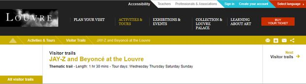 파리 루브르 박물관이 비욘세-제이지 부부에게 감사를