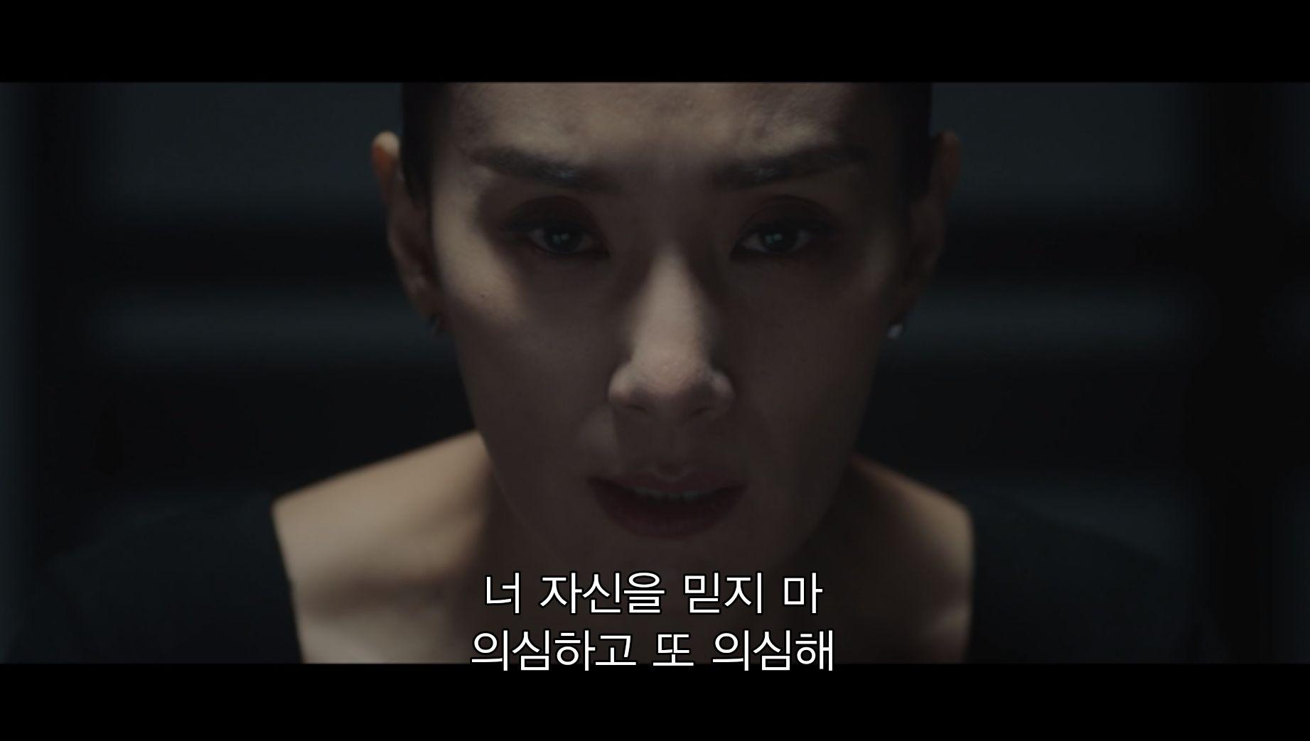 'SKY캐슬' 김주영은 왜 예서의 성적을 '일부러'
