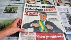 Bolsonaro confirme qu'il transfèrera l'ambassade du Brésil à